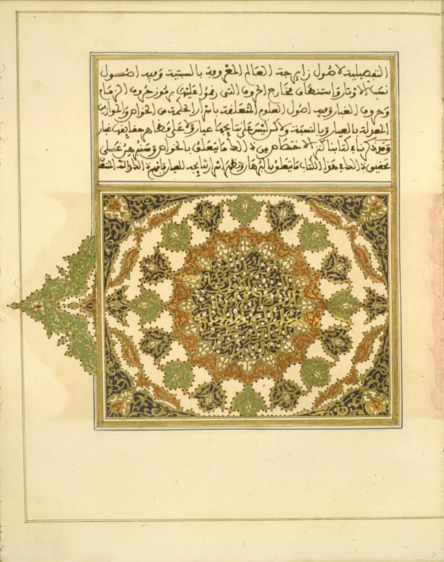 alchimie-illustration-arabe-al-Jaldaki-06