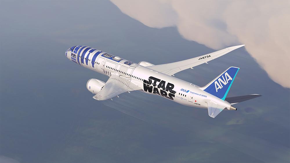 avion-r2d2-02