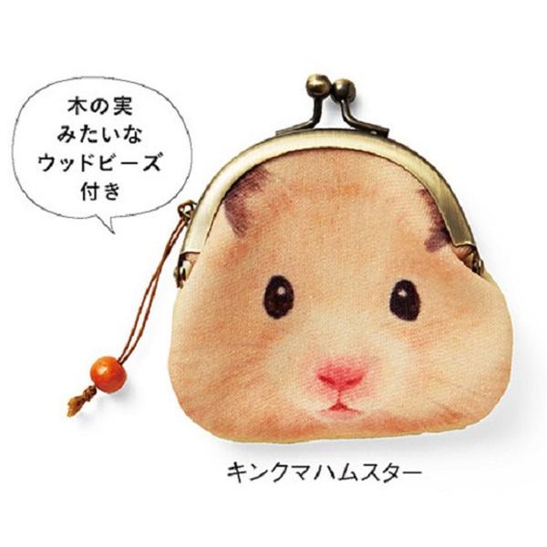 joue-hamster-portemonnaie-02