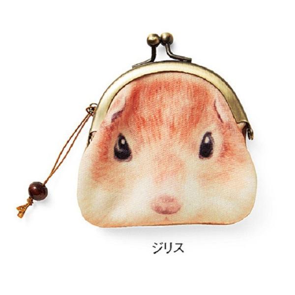 joue-hamster-portemonnaie-04