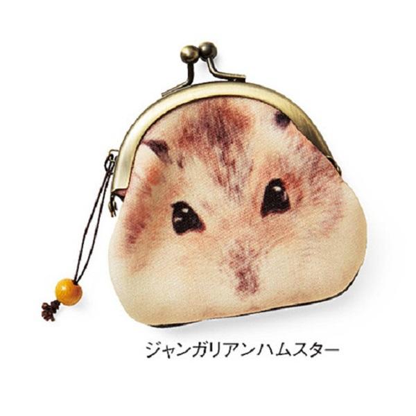 joue-hamster-portemonnaie-05