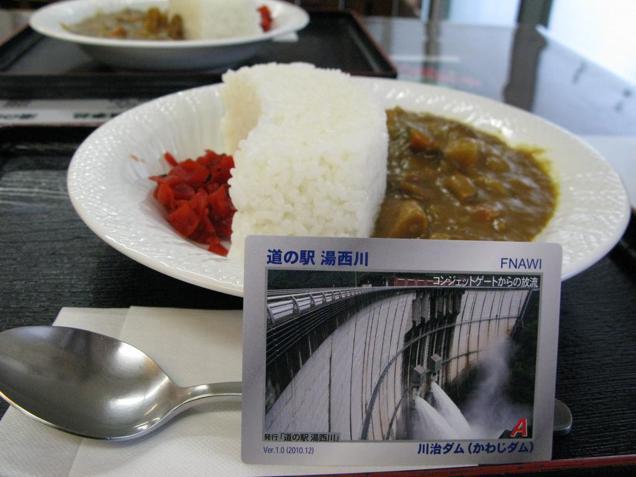 barrage-riz-japon-05