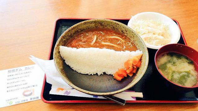barrage-riz-japon-10
