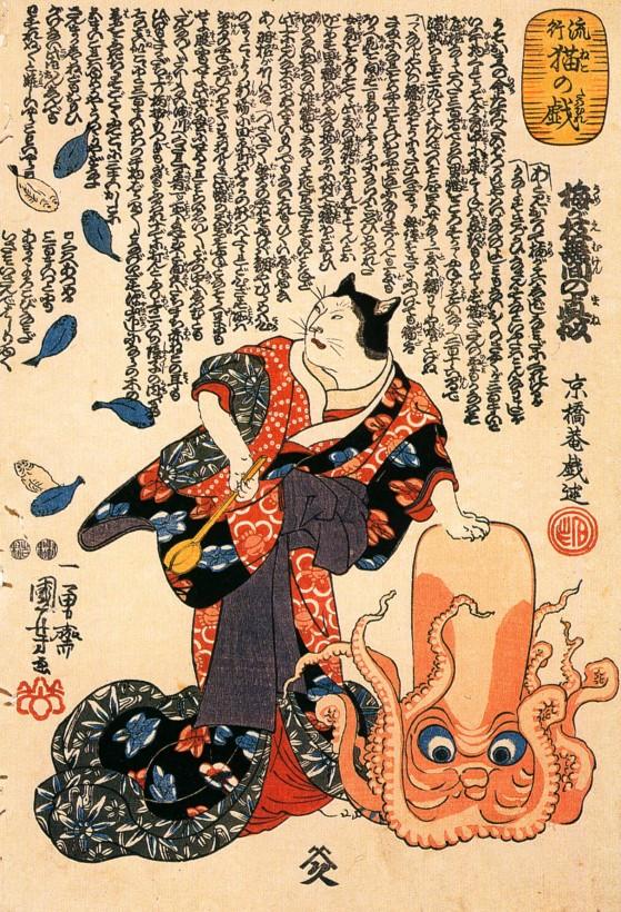 chat-japon-estampe-bois-Utagawa-Kuniyoshi-02
