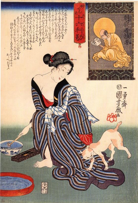 chat-japon-estampe-bois-Utagawa-Kuniyoshi-04