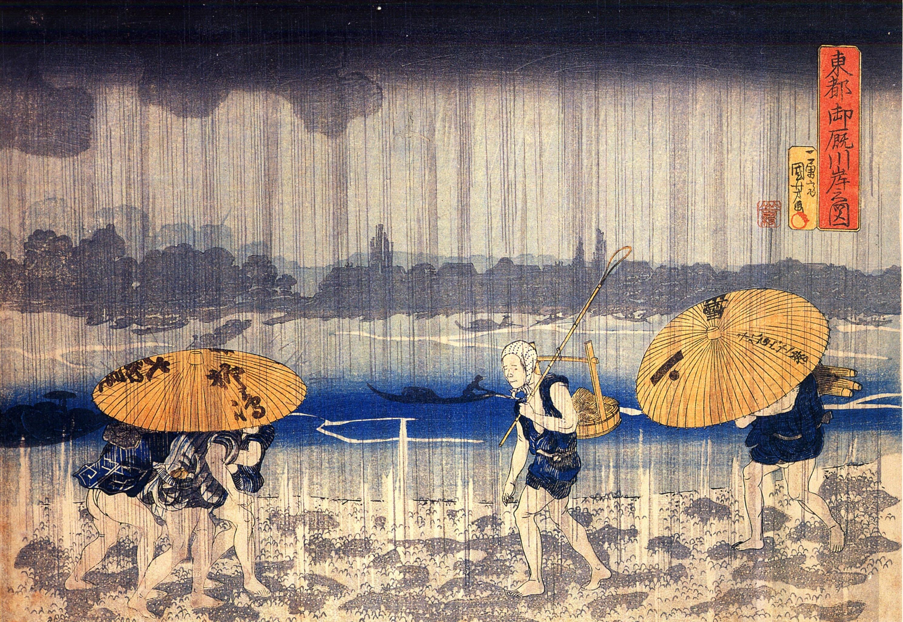 Eau Japon Estampe Bois Utagawa Kuniyoshi 01 La Boite Verte