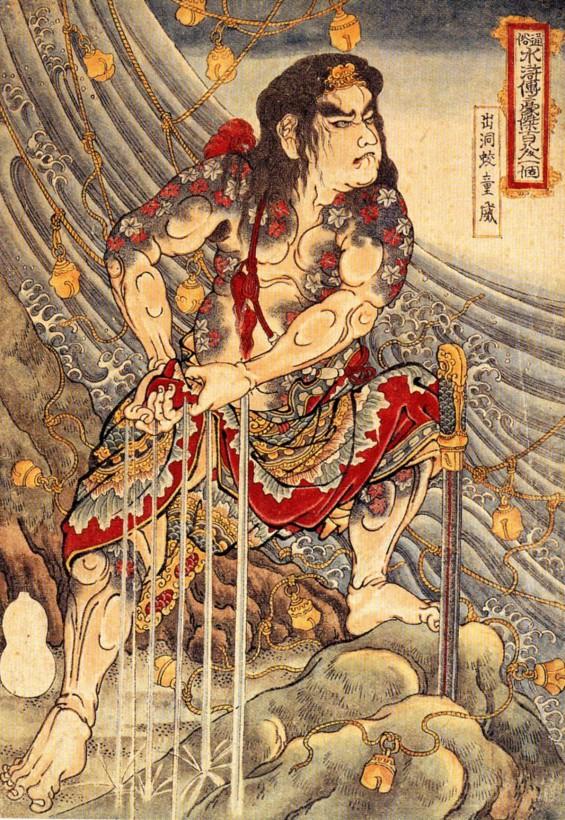 eau-japon-estampe-bois-Utagawa-Kuniyoshi-05