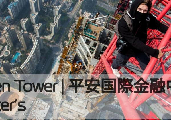 Escalader les 660 mètres d'un immeuble de Shenzhen
