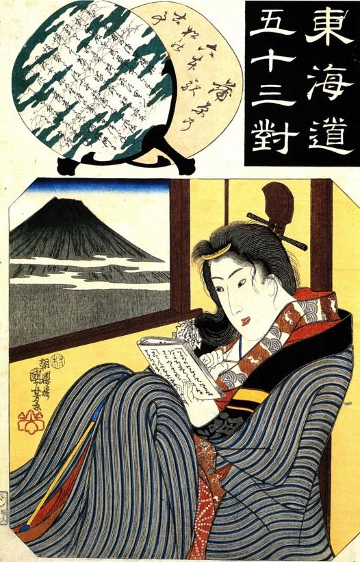 femme-japon-estampe-bois-Utagawa-Kuniyoshi-01