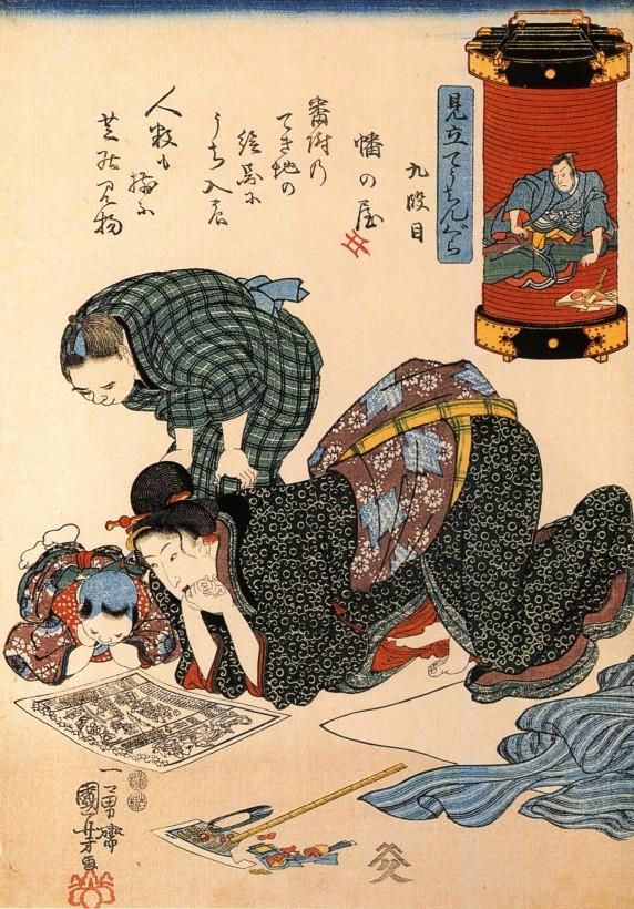 femme-japon-estampe-bois-Utagawa-Kuniyoshi-02