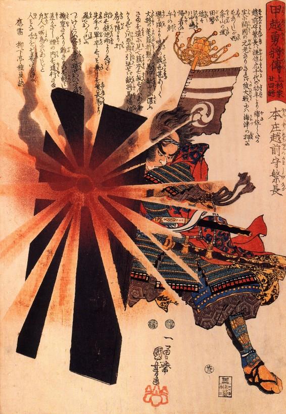 japon-estampe-bois-Utagawa-Kuniyoshi-01