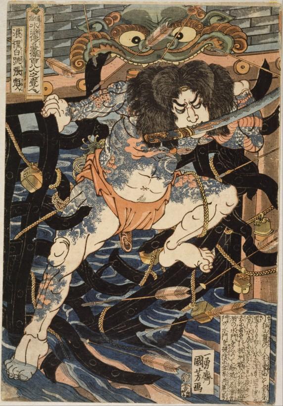 japon-estampe-bois-Utagawa-Kuniyoshi-05