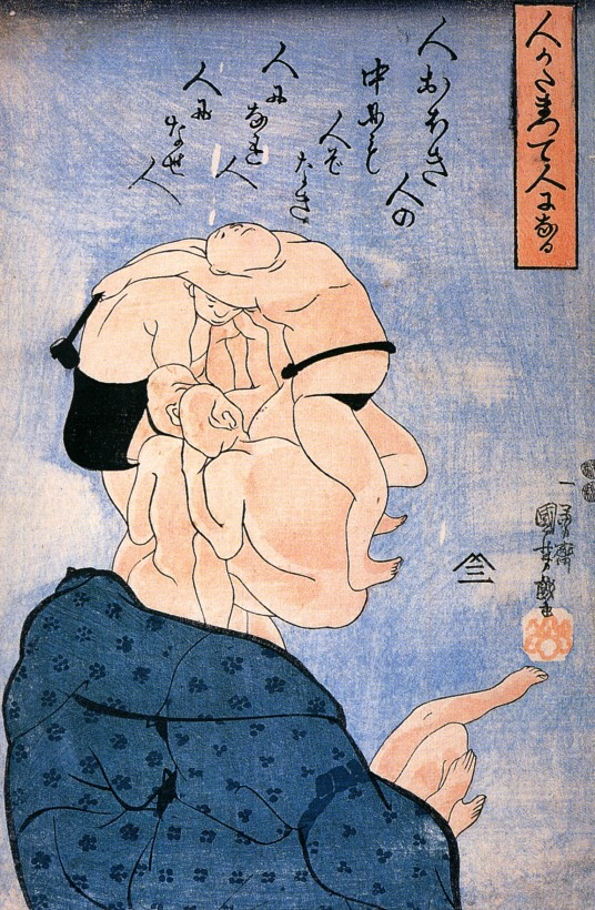 japon-estampe-bois-Utagawa-Kuniyoshi-13