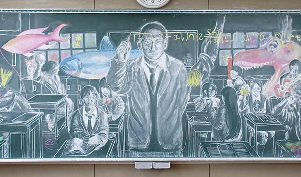 dessin-japon-tableau-noir-01