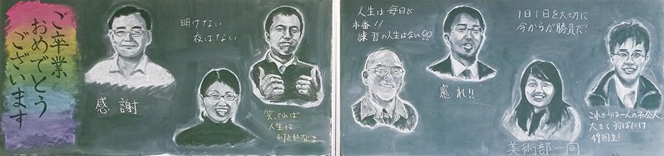 dessin-japon-tableau-noir-04