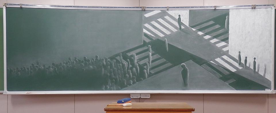dessin-japon-tableau-noir-09
