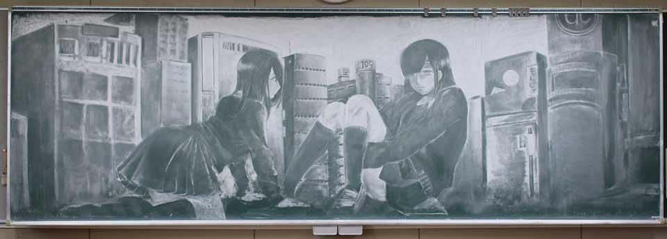 dessin-japon-tableau-noir-13