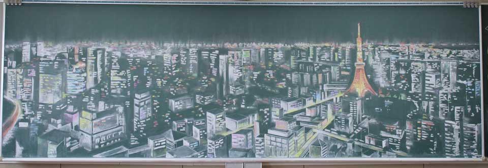 dessin-japon-tableau-noir-14
