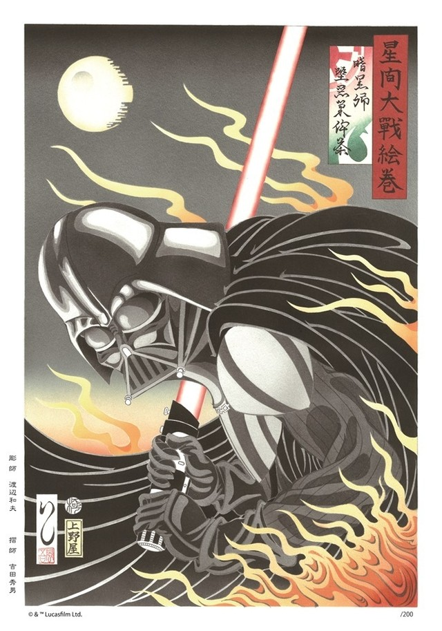star-wars-estampe-japon-01