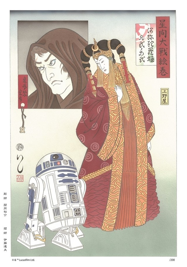 star-wars-estampe-japon-02
