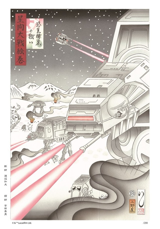 star-wars-estampe-japon-03