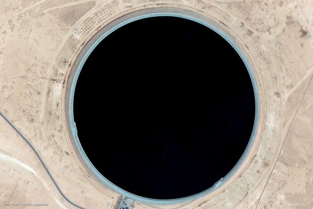 Wahat - Libye