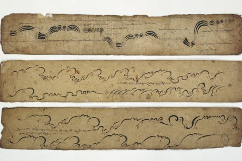 L0032693 Tibetan MS 42, leaves from a musical score