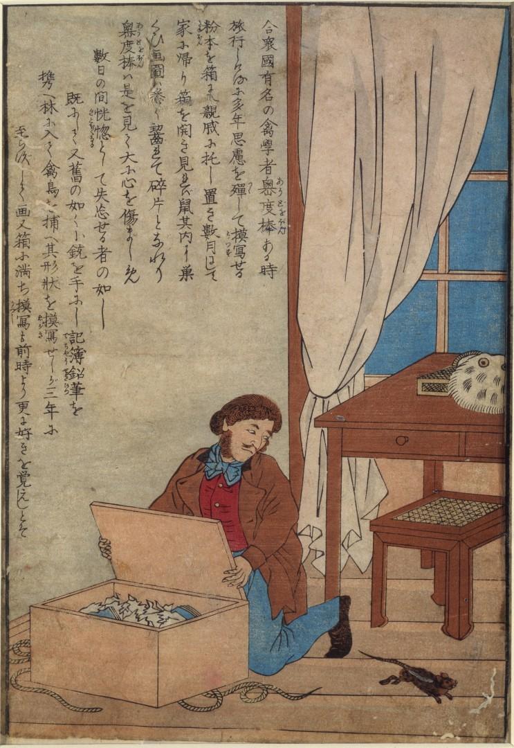 peinture-japon-audubon-oeuvre-devore-rat
