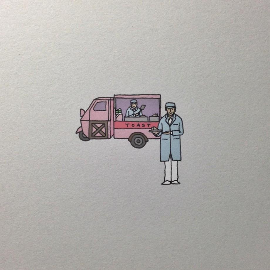 jeu-mot-mini-perosnanage-04