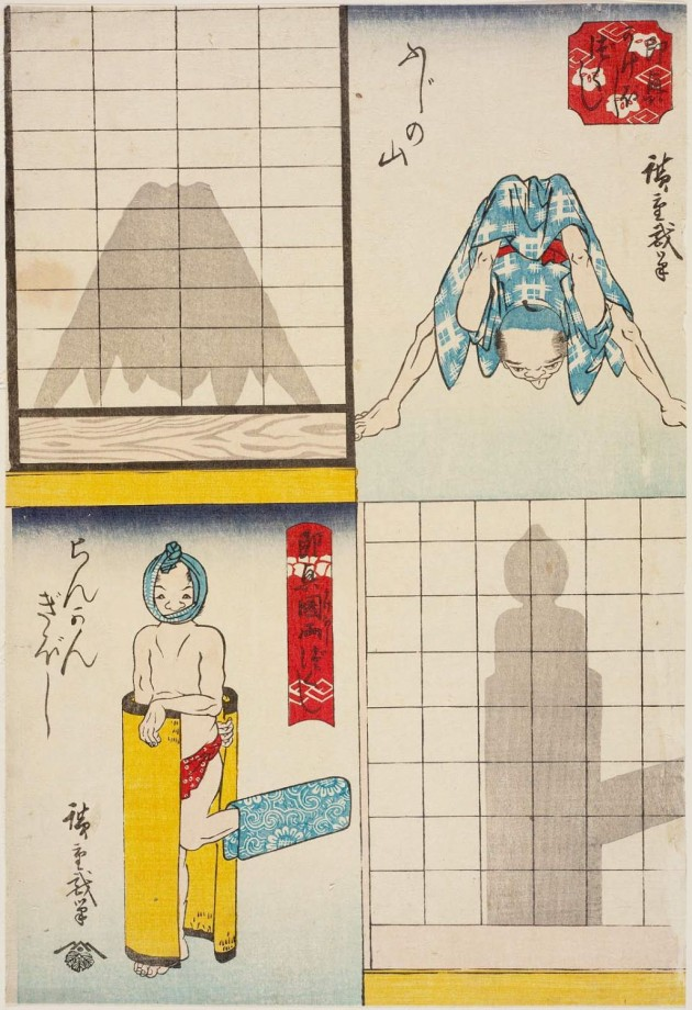 ombre-jeu-hiroshige-01