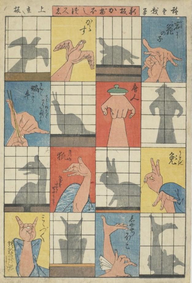 ombre-jeu-hiroshige-09