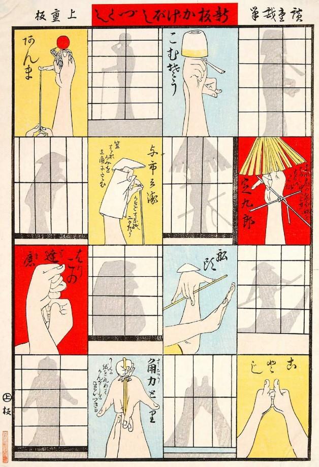 ombre-jeu-hiroshige-10