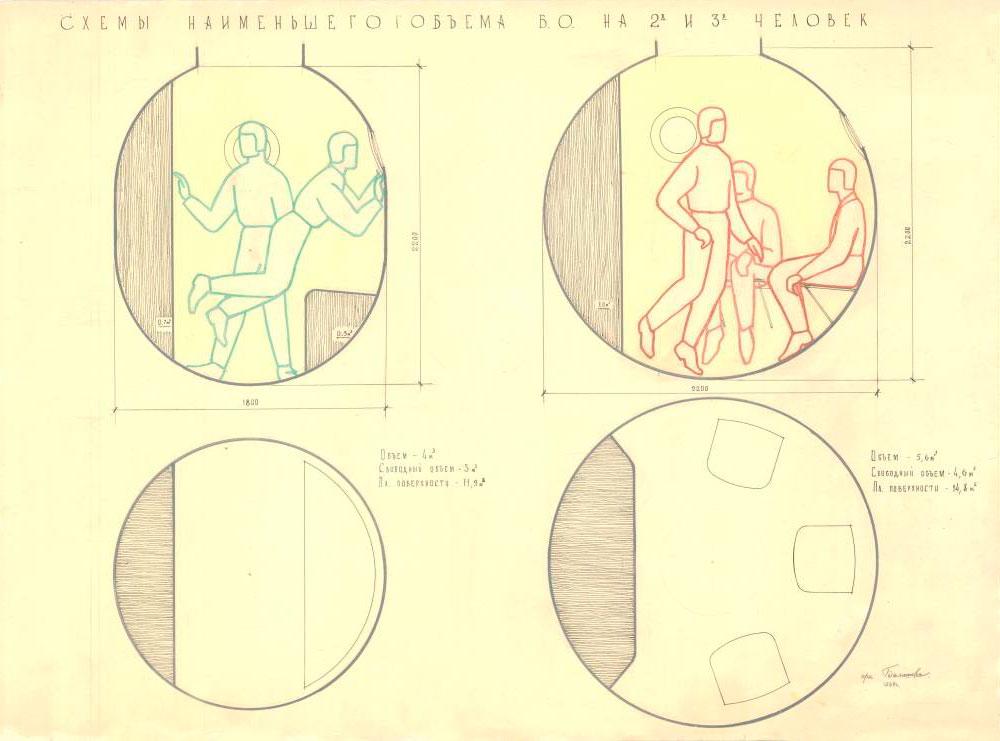 soyouz-interieur-designl-08