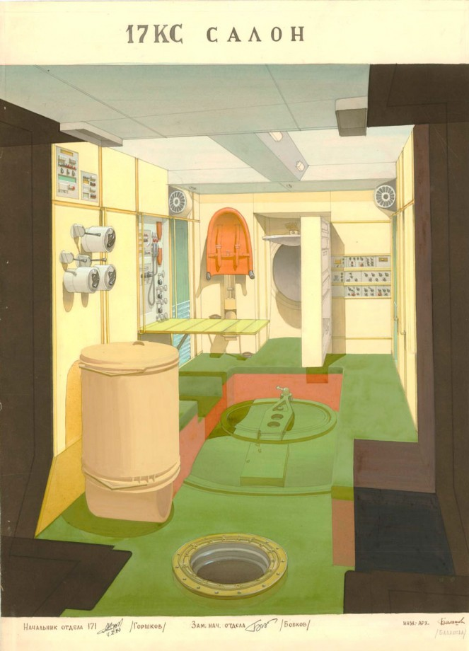 soyouzT-Illustration-interieur-04