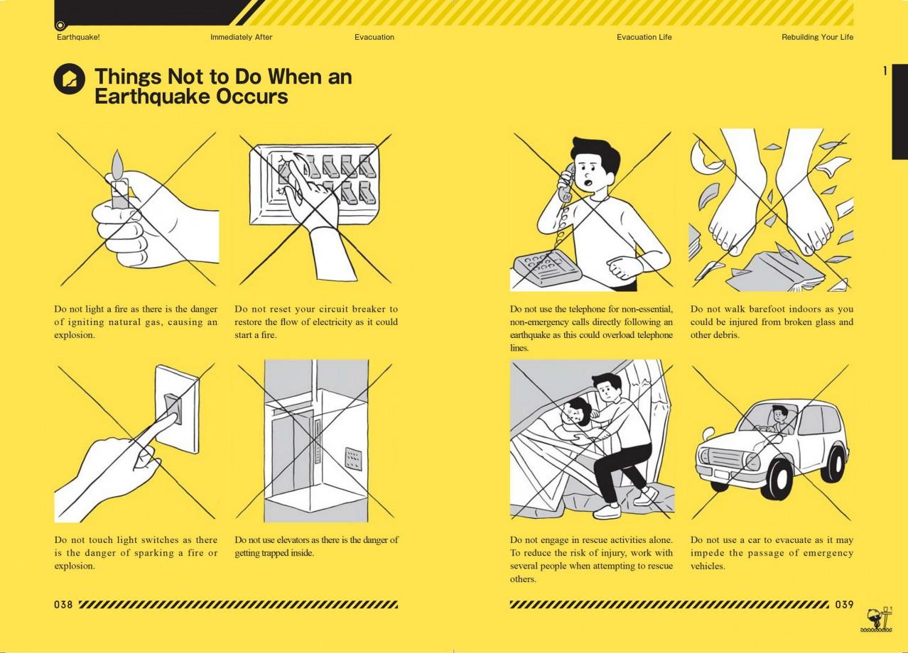 tokyo-risque-prevention-guidei-04