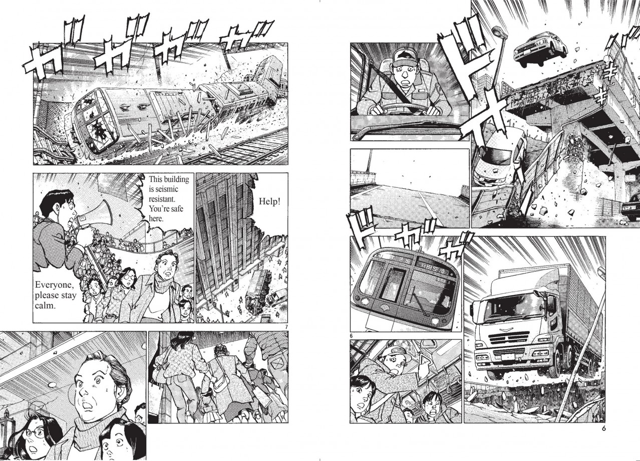 tokyo-risque-prevention-guidei-29