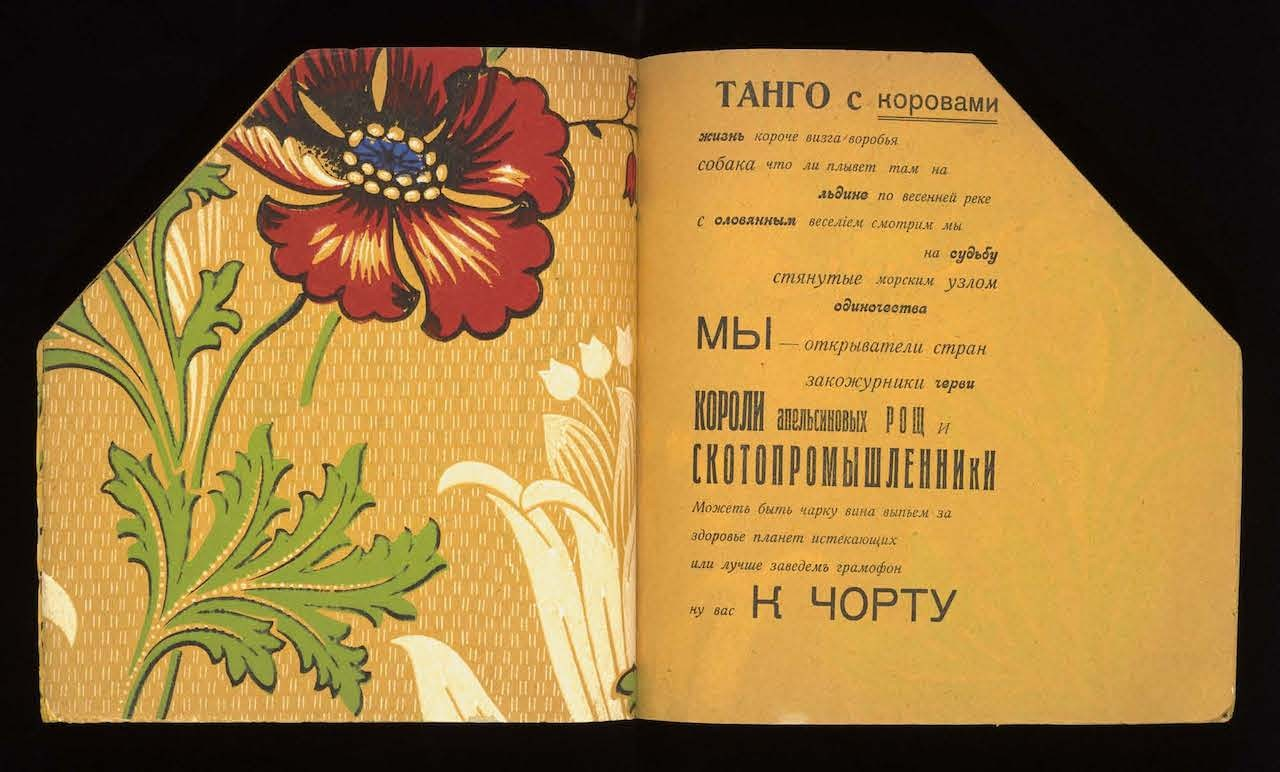 kamensky-tango-cows-004