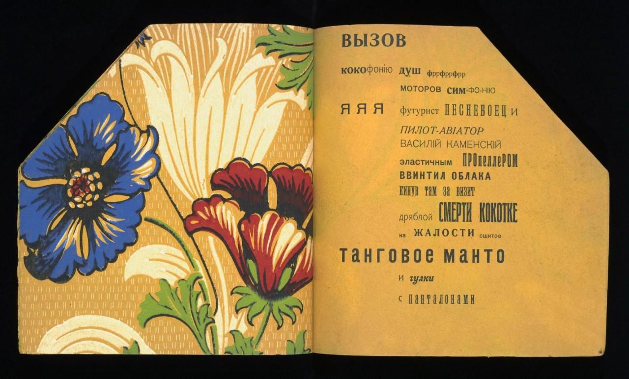 kamensky-tango-cows-006