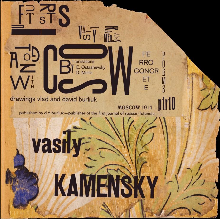 kamensky-tango-cows-009