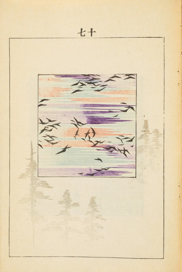 magazine-japon-design-graphisme-02