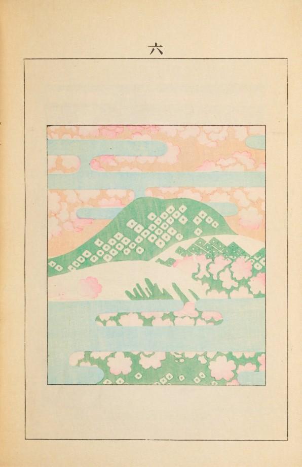magazine-japon-design-graphisme-05