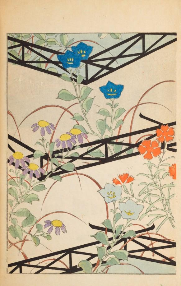 magazine-japon-design-graphisme-06