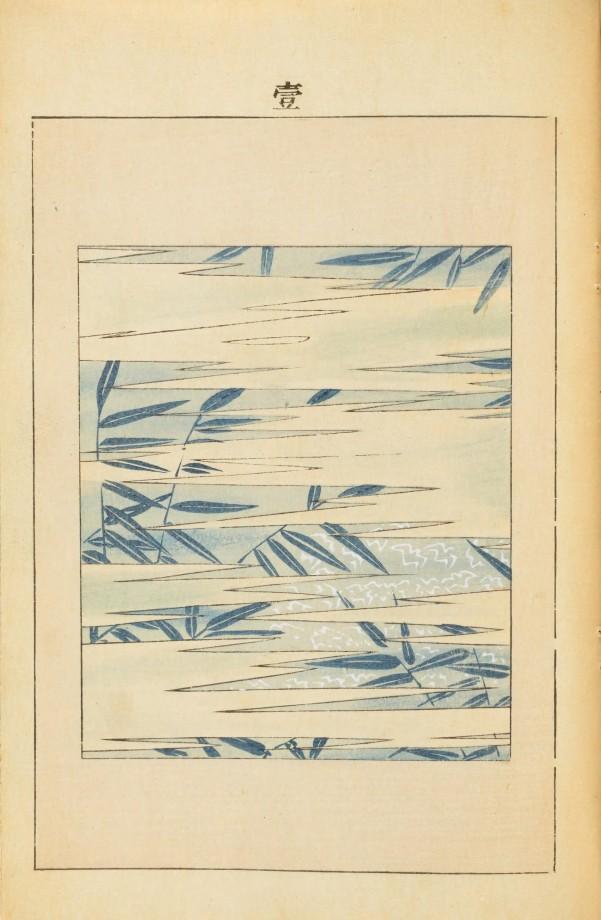 magazine-japon-design-graphisme-07