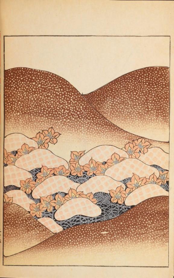 magazine-japon-design-graphisme-08