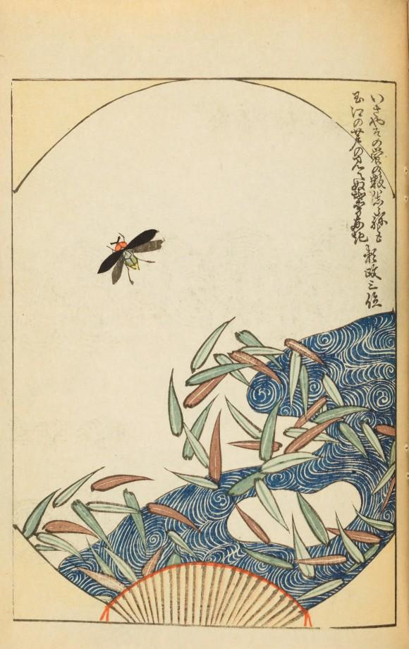 magazine-japon-design-graphisme-09