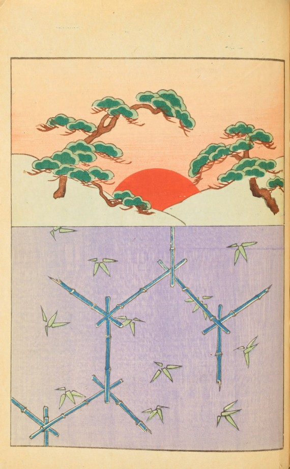 magazine-japon-design-graphisme-10