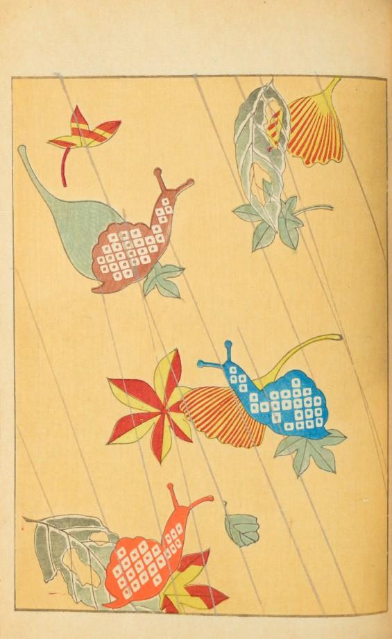 magazine-japon-design-graphisme-11