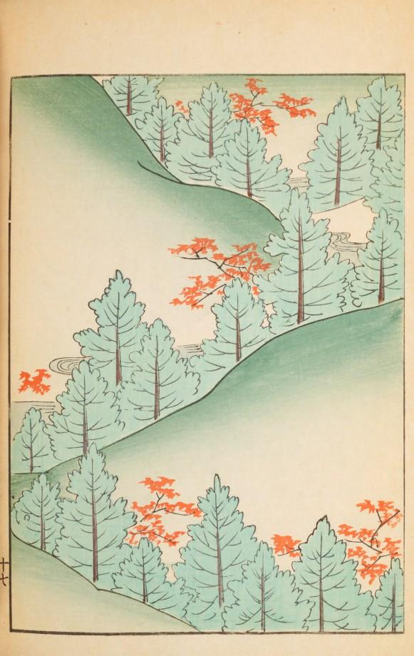 magazine-japon-design-graphisme-14