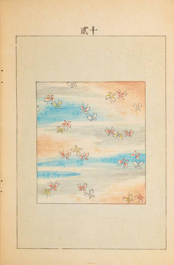 magazine-japon-design-graphisme-15