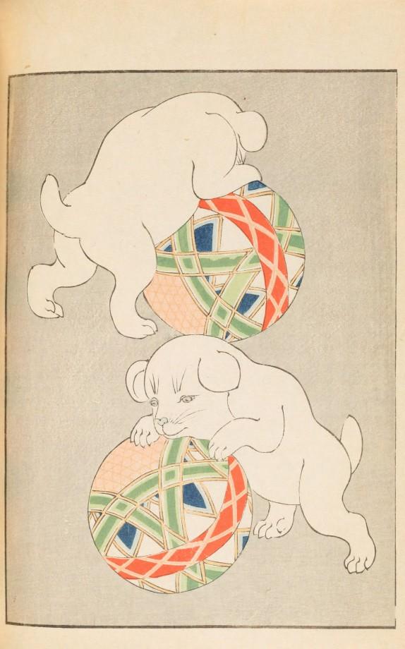 magazine-japon-design-graphisme-16